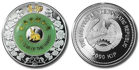 year_of_the_rabbit_jade_coin_2011