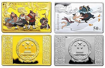 2009-Outlaws-of-the-Marsh-5-oz-Gold-and-Silver-Rectangular-Coins