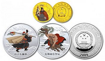 2009-Outlaws-of-the-Marsh-Gold-and-Silver-Coins