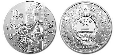 China-60th-Anniversary-1oz-Silver-Coin