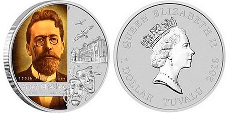 Great-Russian-Minds-Chekhov-1oz-Silver-Bullion-Coin-Obverse