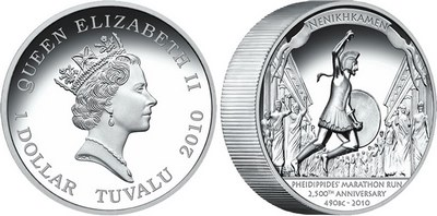 Pheidippidis-Marathon-Run-High-Relief-Silver-Coin