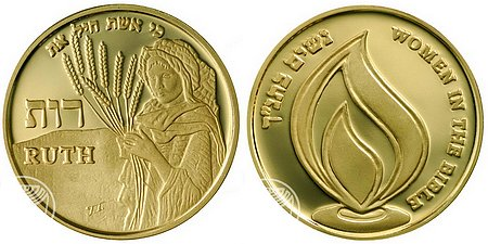 ruth_gold_medal