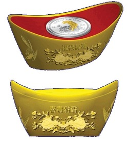 year_of_the_tiger_slver_coin_box