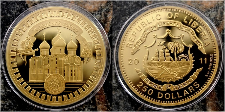 zlata_mince_5oz_uspenskij_sobor_2011_kremlin_series_proof